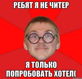 https://chto-eto-takoe.ru/uryaimg/4055508840636b974df6346dd81f3324.jpg